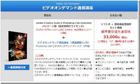 ScreenShot00327_thumb.jpg