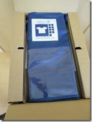 sentakubinbox3