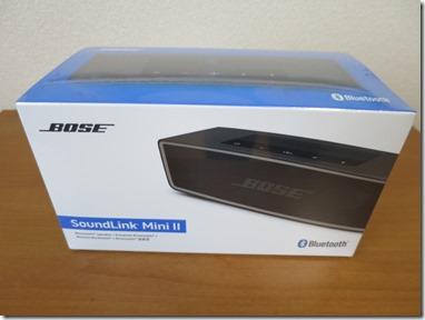 soundlinkmini1