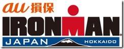 ironman_logo