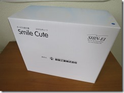 smilecute1
