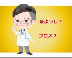 doctor_thumb.jpg