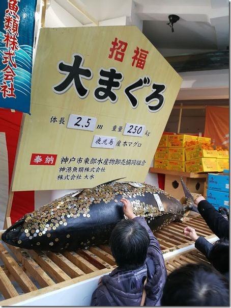 nishinomiyaebisu2